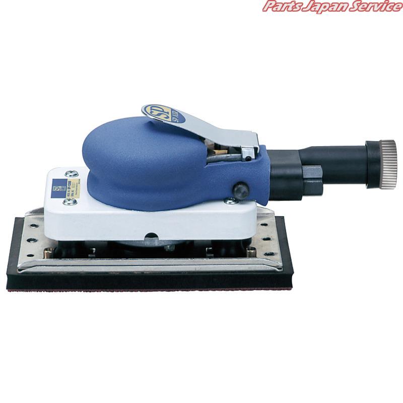 オービタルサンダー 低重心設計 SP-3800-A5 エスピーエアー