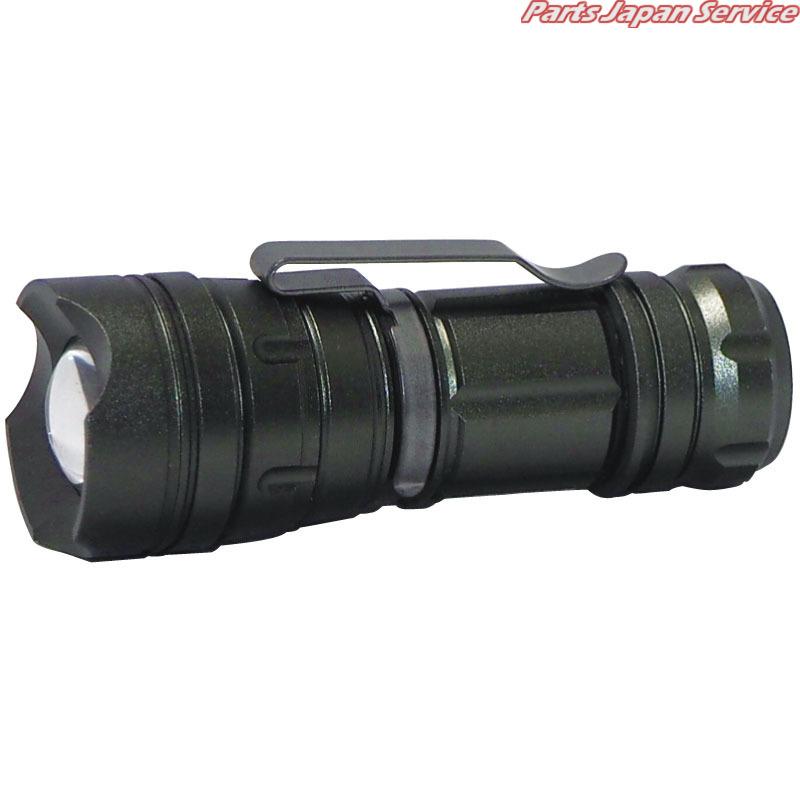 LEDライト RDT02R カスタム