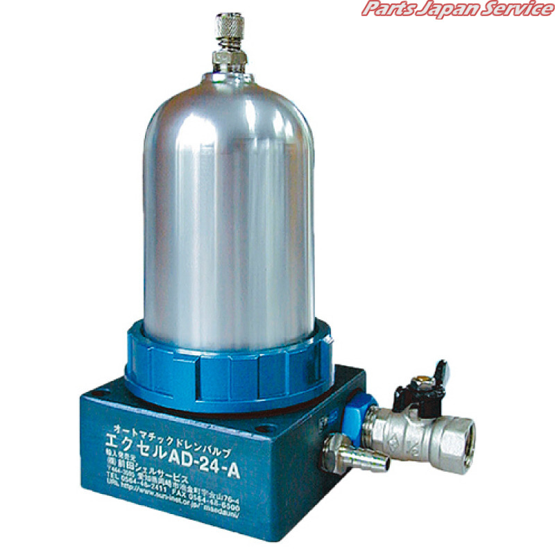 人気提案 ドレン排出バルブ AD-24A フルプラ, ニシカタマチ c3f8906e