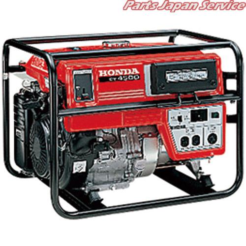 ホンダ発電機 ET4500K1 ヤマト自動車