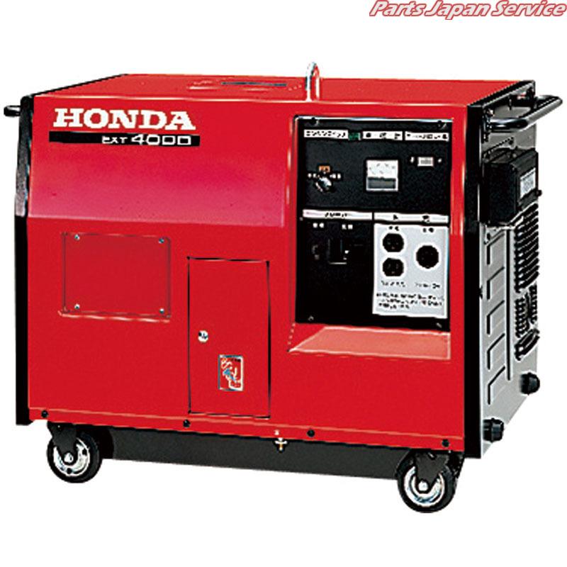 ホンダ発電機 50Hz EXT4000-J1 ヤマト自動車