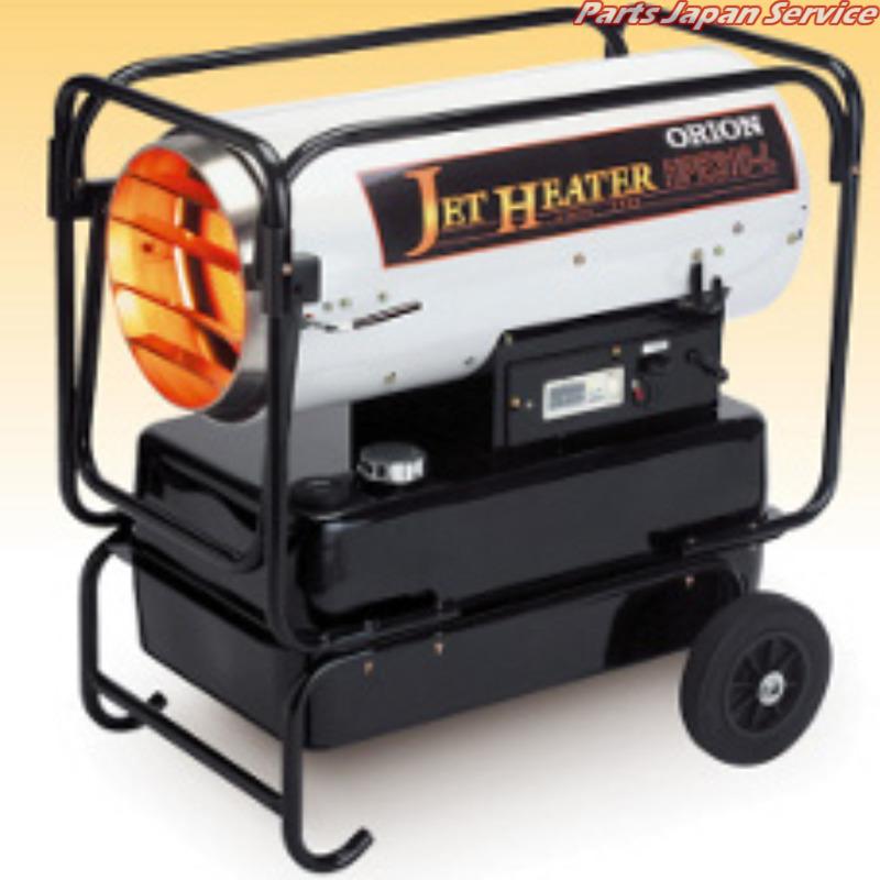 ジェットヒーター HPE-310-L シーズニュー