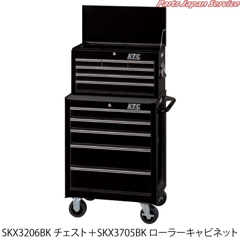 チェスト 黒 SKX3206BK KTC