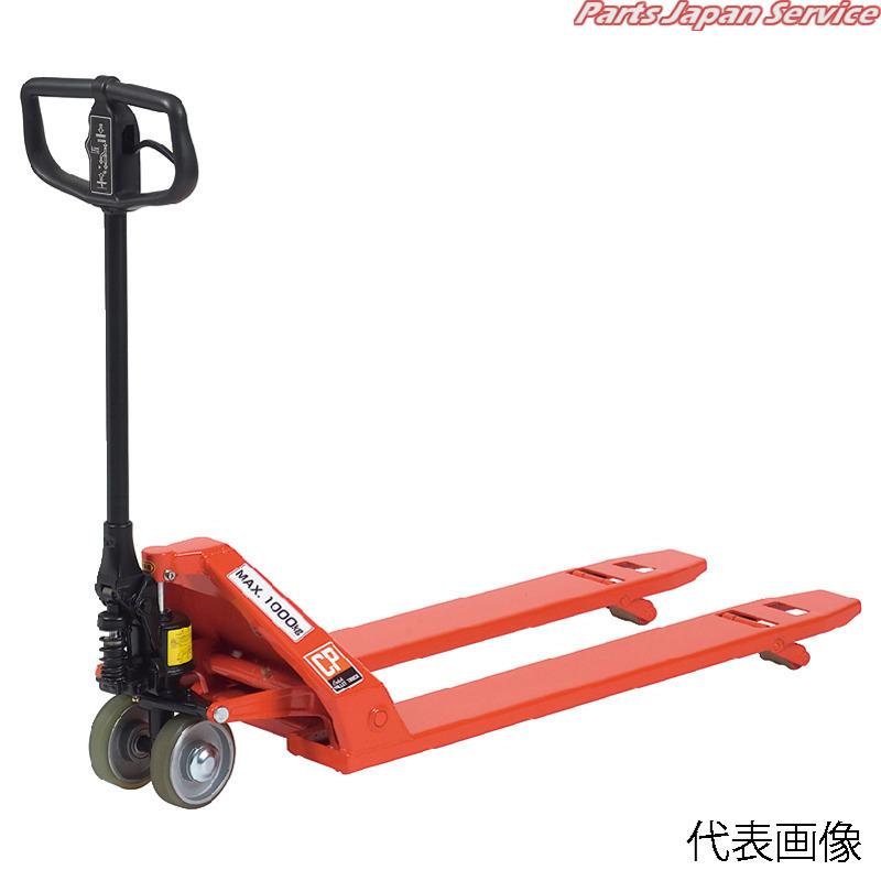 キャッチパレットトラック(超低床タイプ) CPL-10L-122 をくだ屋技研