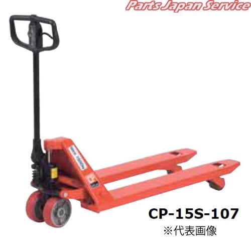 キャッチパレット トラック CP-7S-100 をくだ屋技研