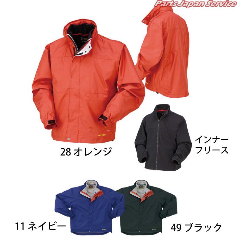 防寒ジャケット ネイビー 54165-011-3L クロダルマ