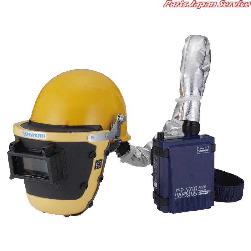 【予約販売】本 電動ファン付呼吸用保護具 LS-355WP;SAM 十川産業:パーツジャパンサービス店-DIY・工具