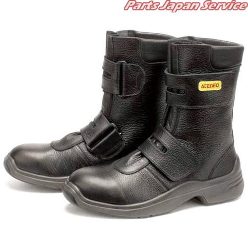Mens Camper Peu Pista GM Guard Black Hi Top Trainer Leather Boots Size