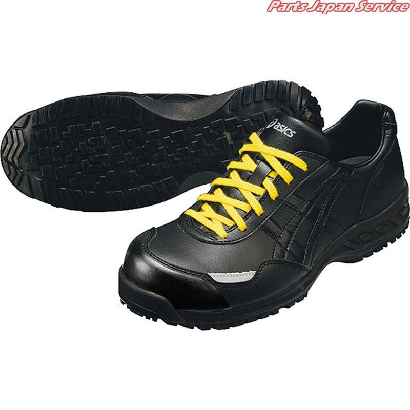 静電気帯電防止靴 再帰反射 FIE50S-9090-250 おたふく手袋