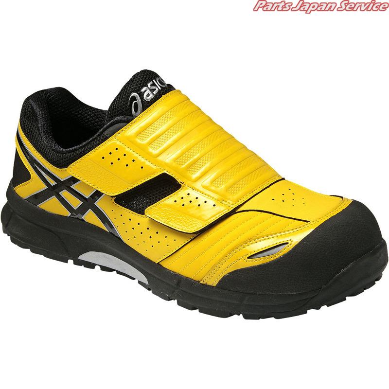 アシックス安全靴 イエロー×ブラック FCP101-0490-265 アシックス