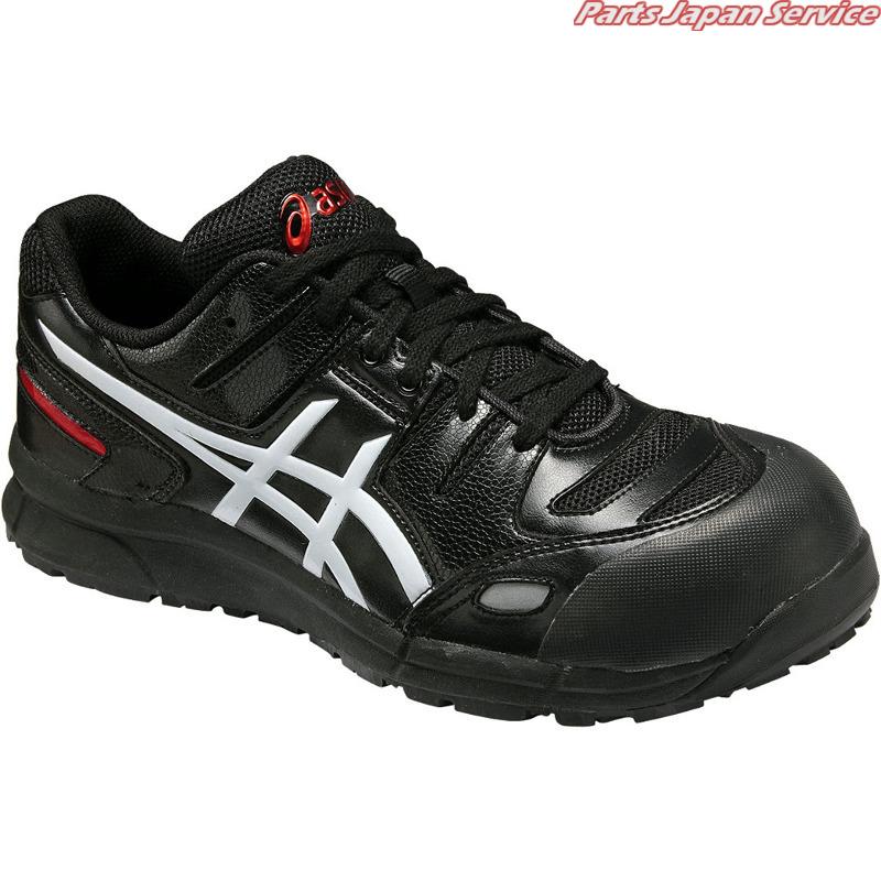 アシックス安全靴 ブラック×ホワイト FCP103-9001-280 アシックス