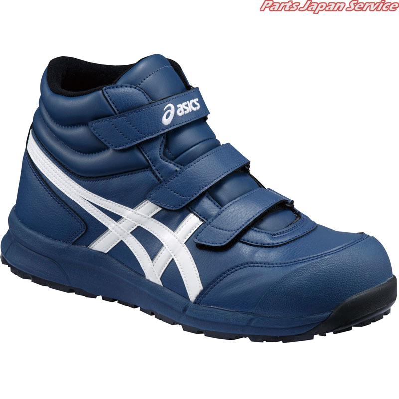 アシックス安全靴 ブルー×ホワイト FCP302-5001-245 アシックス