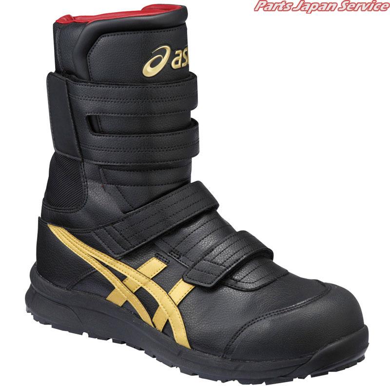 アシックス安全靴 ブラック×ゴールド FCP401-9094-255 アシックス