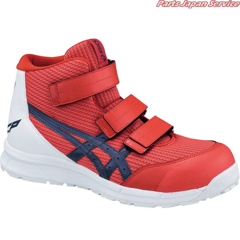 アシックス安全靴 チェリートマト×ブルー FCP203-0649-230 アシックス