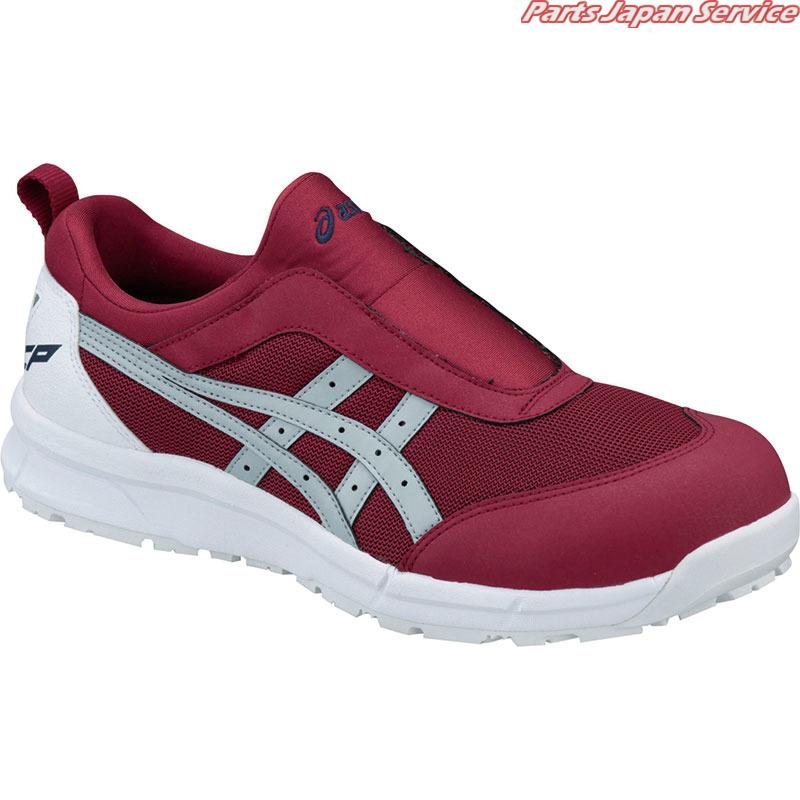 アシックス安全靴 バーガンディ×シルバーグレー FCP204-2696-245 アシックス