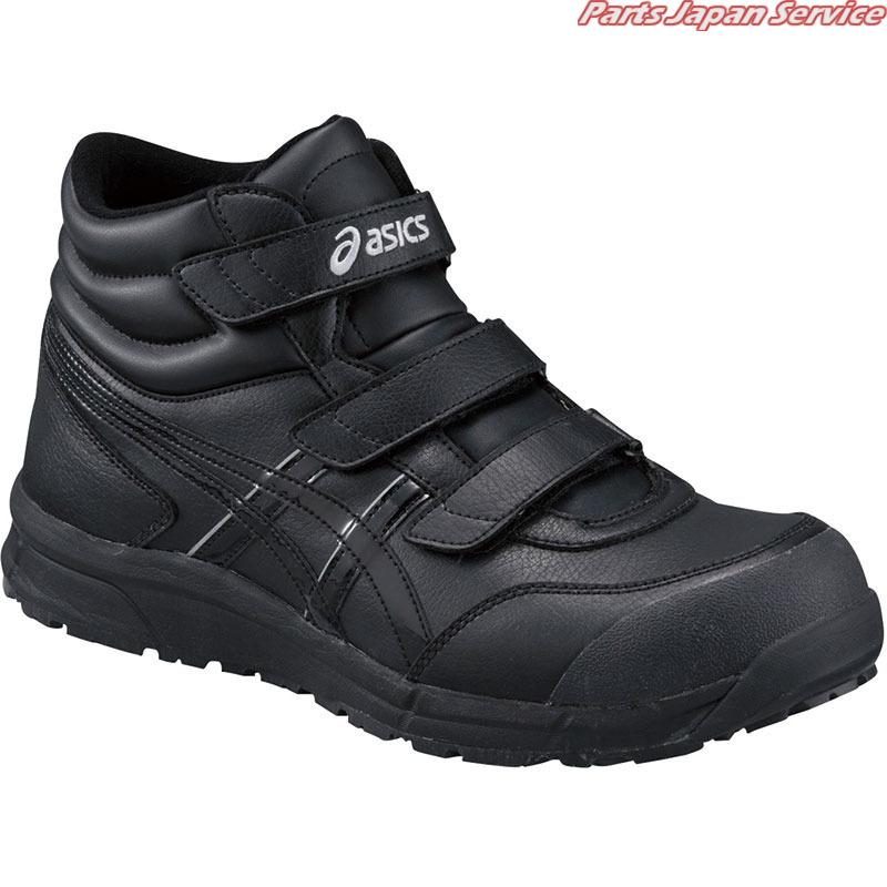 アシックス安全靴 ブラック×ブラック FCP302-9090-280 アシックス