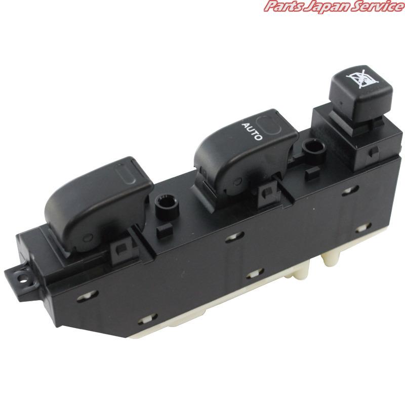 パワーウィンドウコントロールスイッチ スバル FJWS-0001 NAP