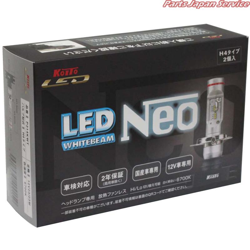 LED ヘッドランプ H4キット 6700K P314KWT 日星工業