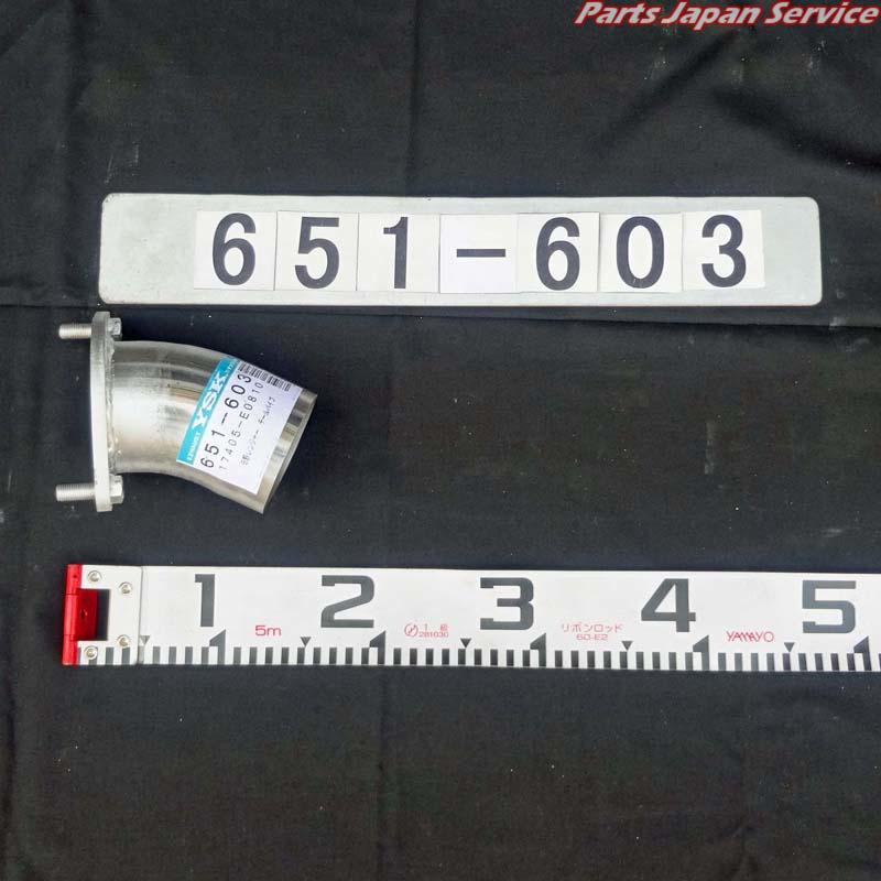 最新入荷 日野レンジャーテールパイプ 651-603 YSK森脇産業, アメリカンコスチューム 8714b0ed