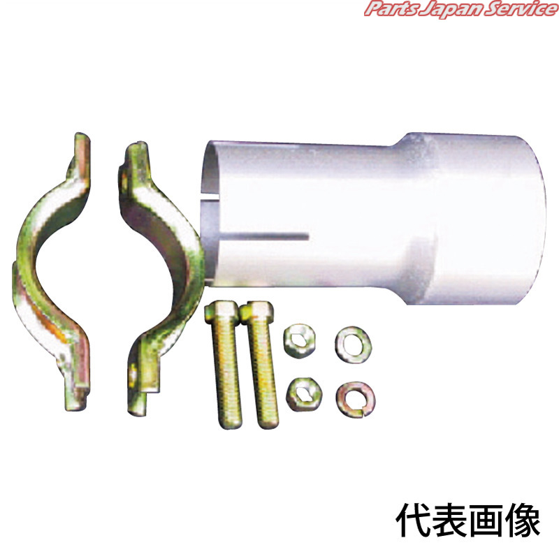 変形ジョイントパイプ・鉄製・Aタイプ CP-110 YSK森脇産業