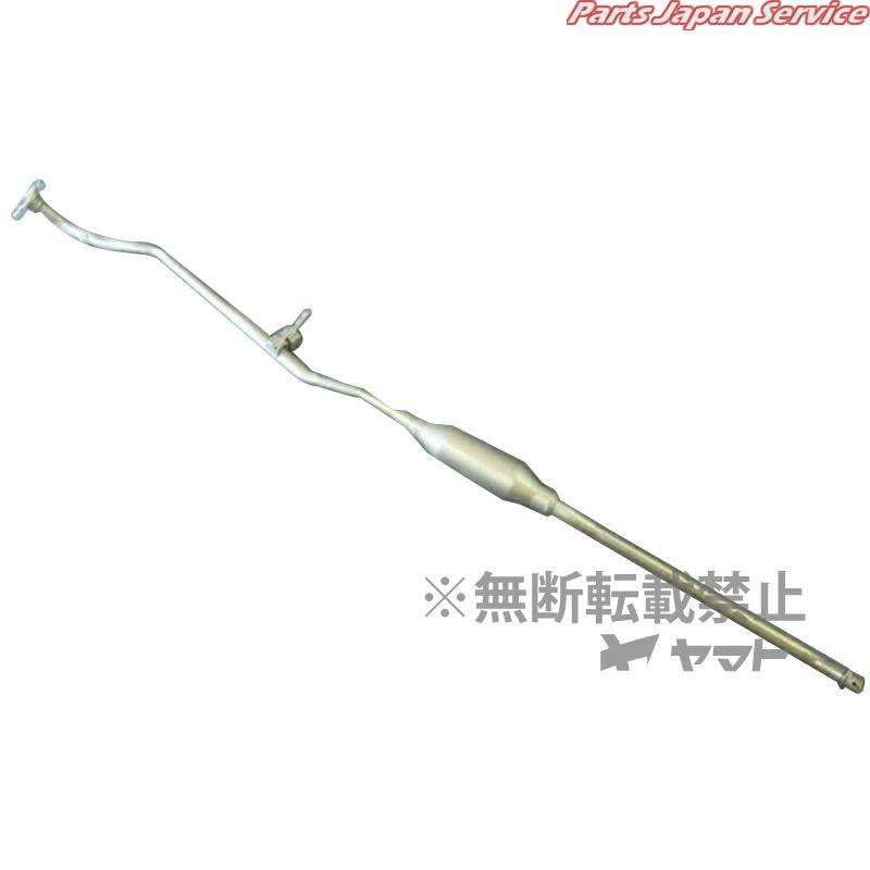 エキゾーストパイプ スズキ MSS-9197EXP 大栄テクノ