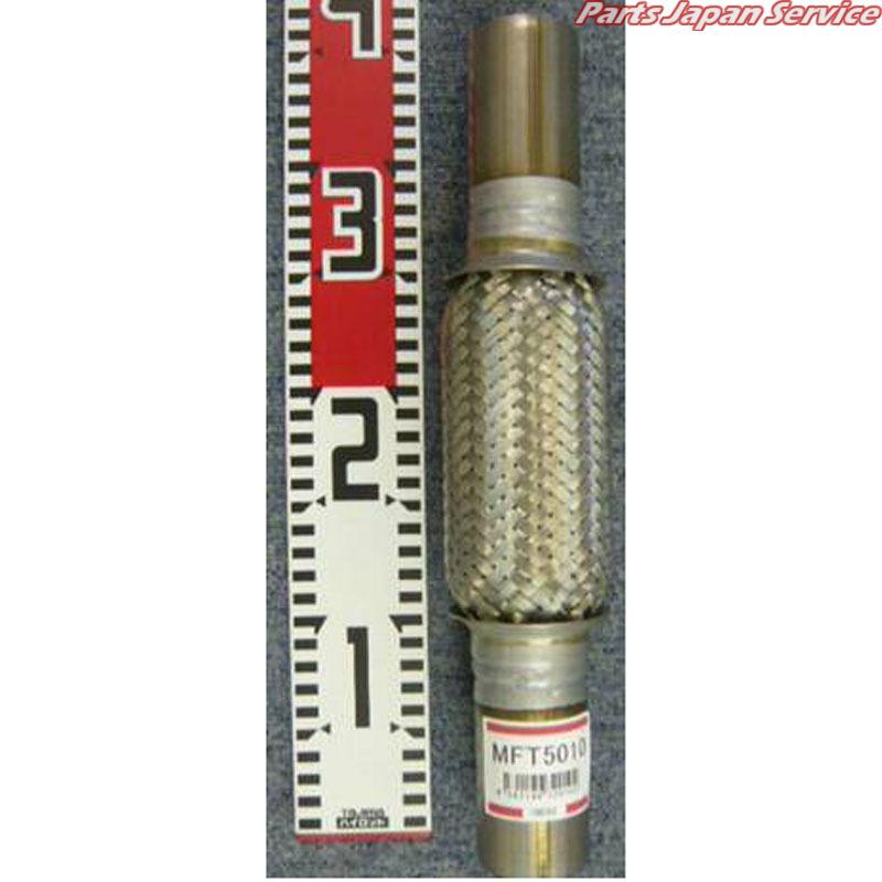 汎用フレキシブルチューブ MFT-5010 大栄テクノ