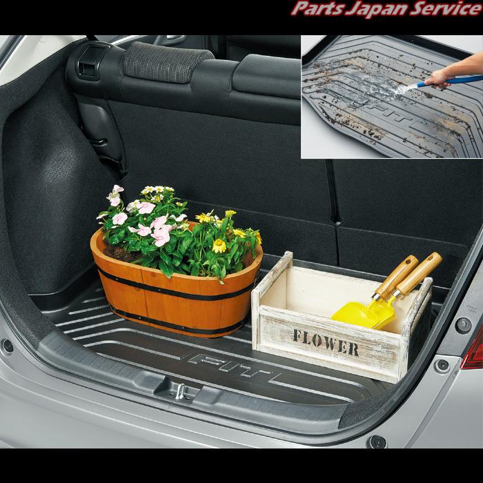 It is (H S (4WD car)) point double 08U45-T5A-000B Honda HONDA GK/GP fitting  FIT [pure Honda] luggage tray (H (4WD car)) (H F (4WD car)) (H L (4WD