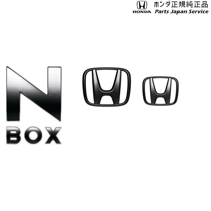 ホンダ HONDA JF3 JF4 新型エヌボックス [ホンダ純正] ブラックエンブレム N-BOX用 送料無料 08F20-TTA-000B