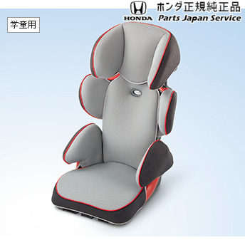 ホンダ HONDA JF3 JF4 新型エヌボックス [ホンダ純正] シートベルト固定タイプチャイルドシート Honda ジュニアシート 送料無料 08P90-E4R-000A