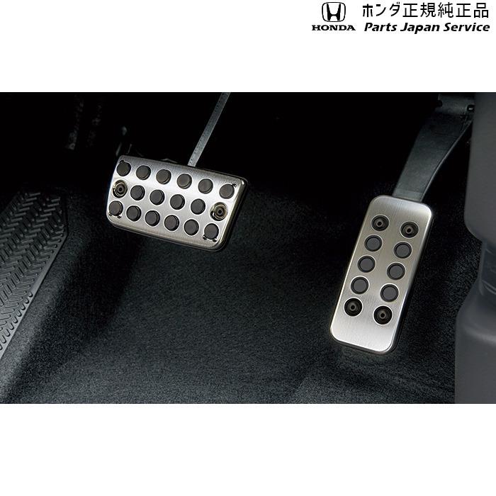 ホンダ HONDA JF3 JF4 新型エヌボックス [ホンダ純正] スポーツペダル 送料無料 08U74-TTA-000