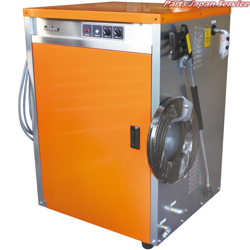 高圧温水洗浄機 S-MV1500 シーズニュー