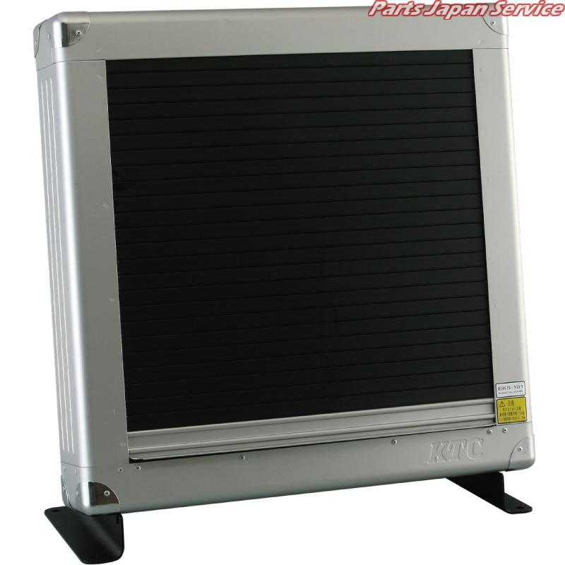 メタルケースデスクトップスタンドセット EKS-911 京都機械工具 KTC