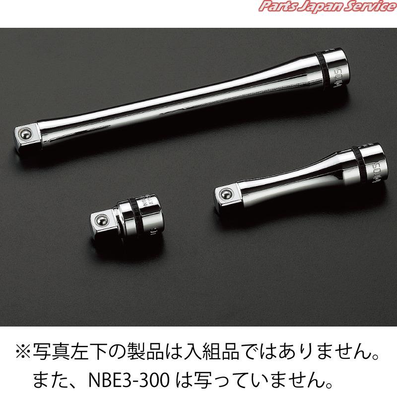 9.5sqエキバーセット(3本組) NTBE303 京都機械工具 KTC