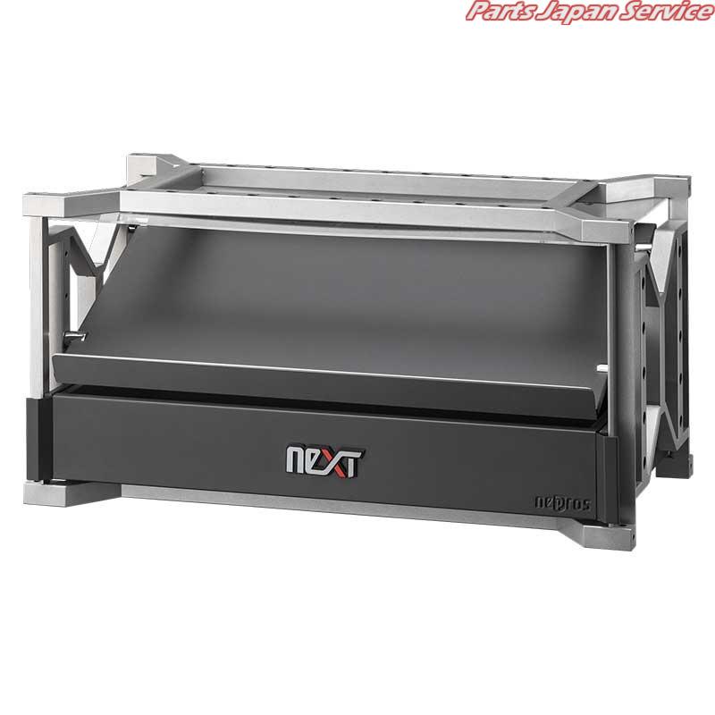 nepros neXTワイドファースト(2段1引出し) NEKT-W2111 KTC KTC