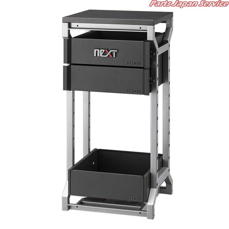 nepros neXTナローベース(3段2引出し) NEKT-N2012 KTC KTC