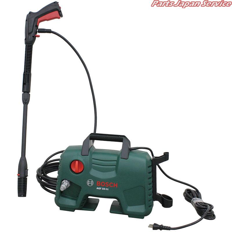 高圧洗浄機 AQT33-11 ボッシュ BOSCH