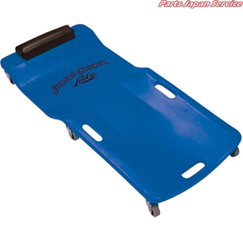 低床プラスチッククリーパー 青 LIL94102 LISLE LISLE
