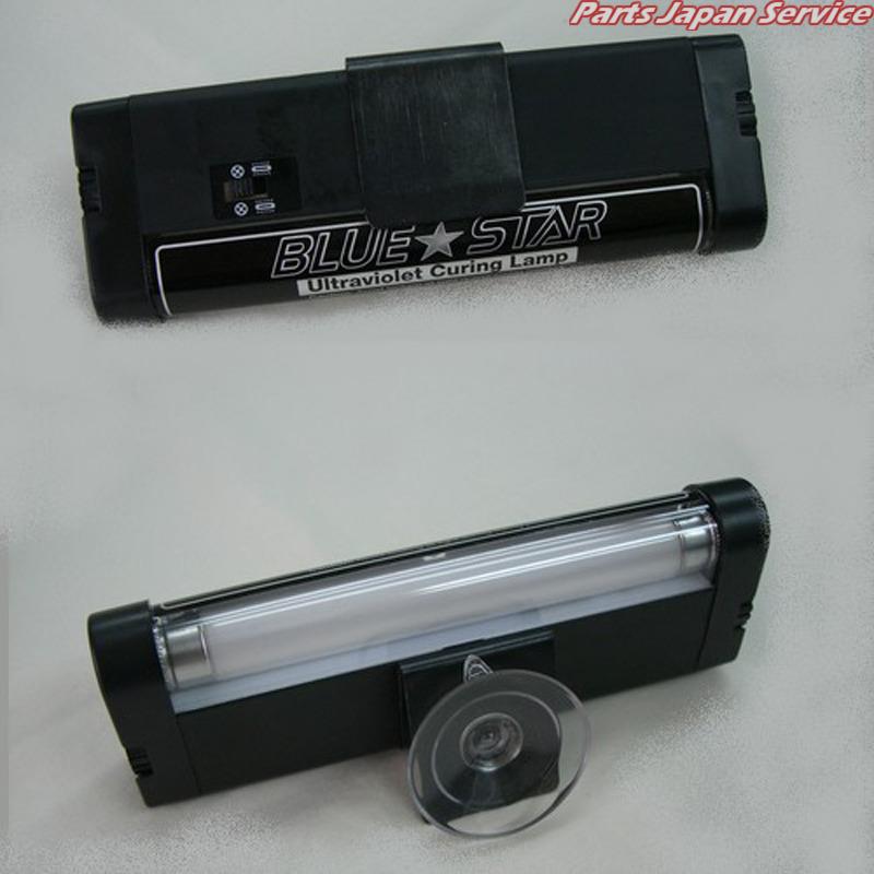 可視光線ランプ CSA-14 眞洋商会