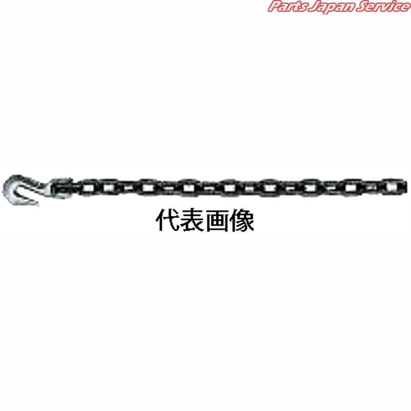 2ton片フック付チェーン(2.0m) FS-342 小柳機工