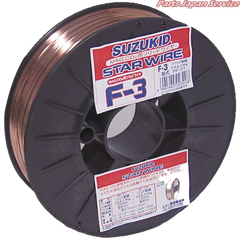 軟鋼用ソリッドワイヤ 0.6X5.0 PF-71 スター電器製造