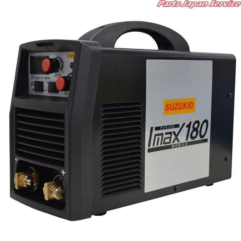 アイマックス180 SIM-180 スター電器製造 SUZUKID