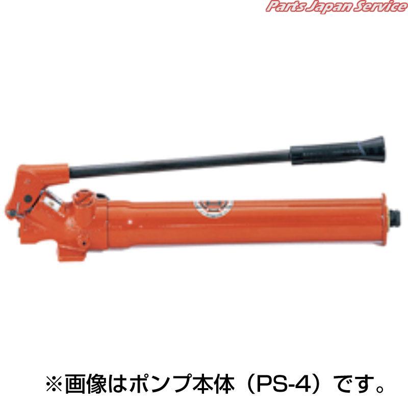 4ton油圧ポンプ ホース付 P4-SB 小柳機工