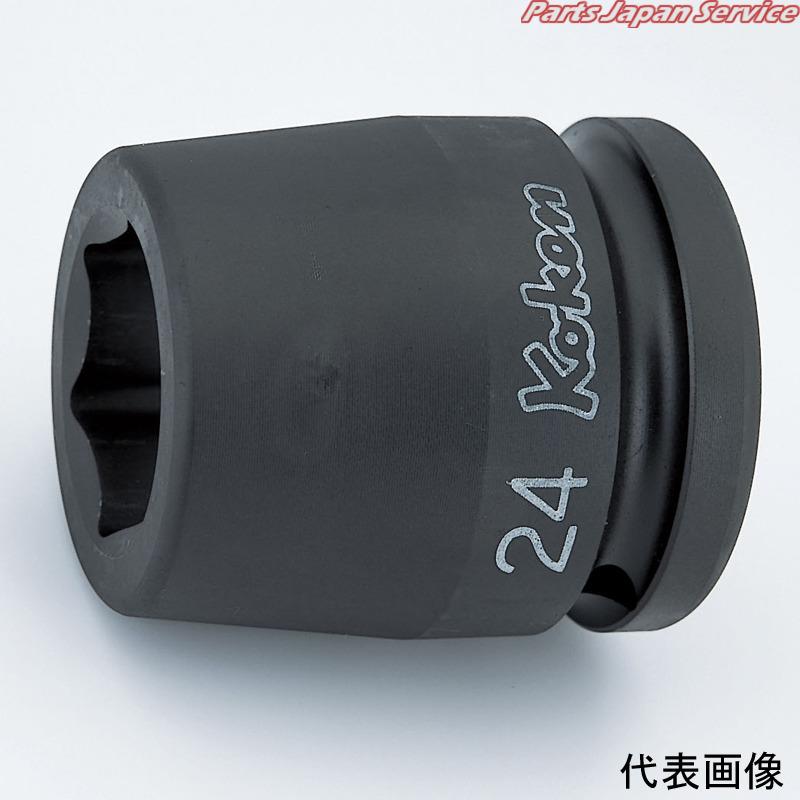 3/4 インパクト6角ソケット 58mm 16400M-58 山下工研 Ko-ken
