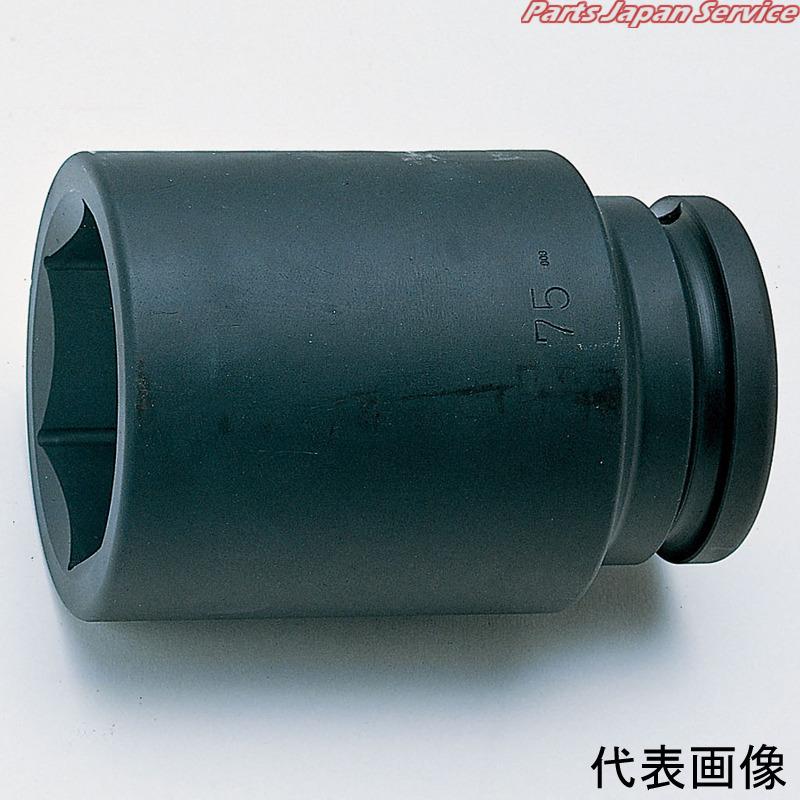 1.1/2インパクト6角ディープソケット42mm 17300M-42 山下工研 Ko-ken