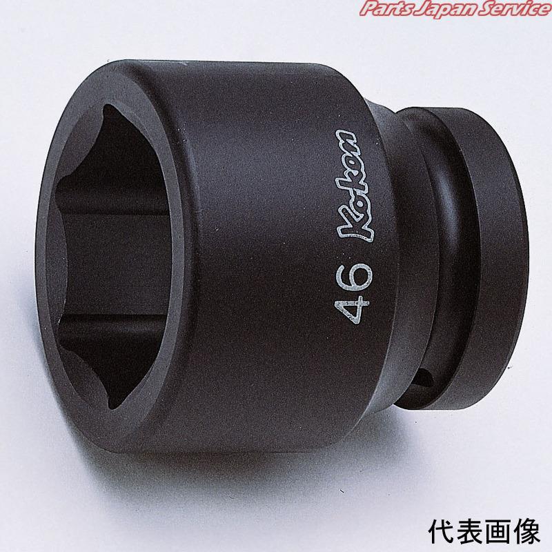 1SQインパクト6角ソケット 75mm 18400M-75 山下工研 Ko-ken