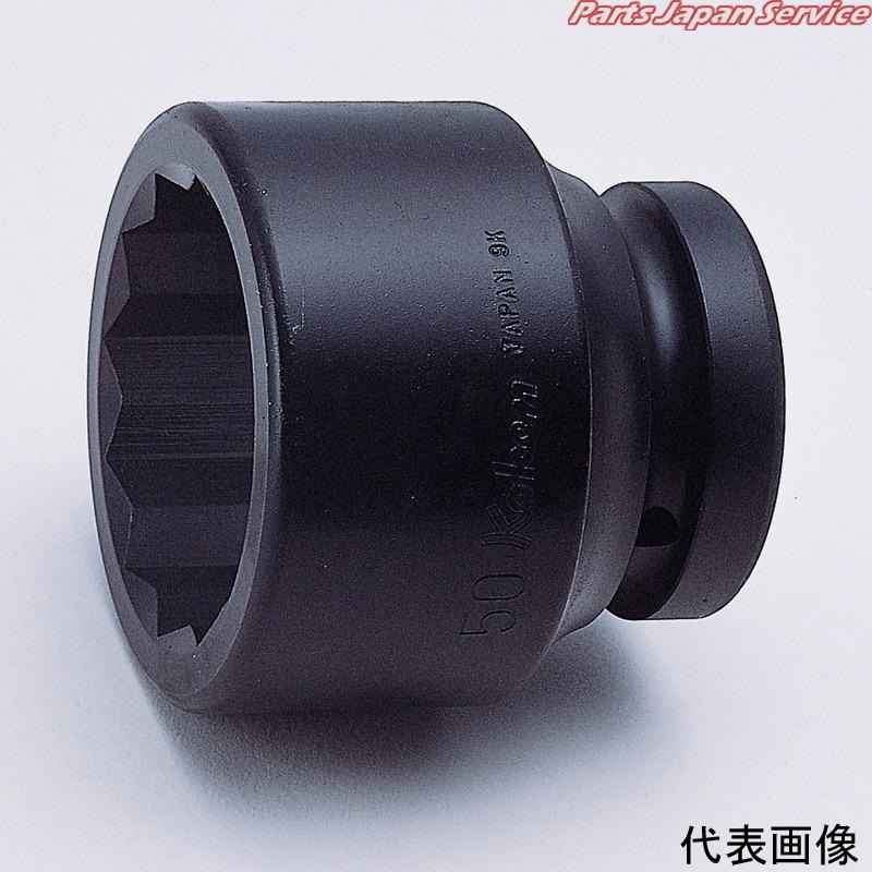 1SQインパクト12角ソケット 55mm 18405M-55 山下工研 Ko-ken