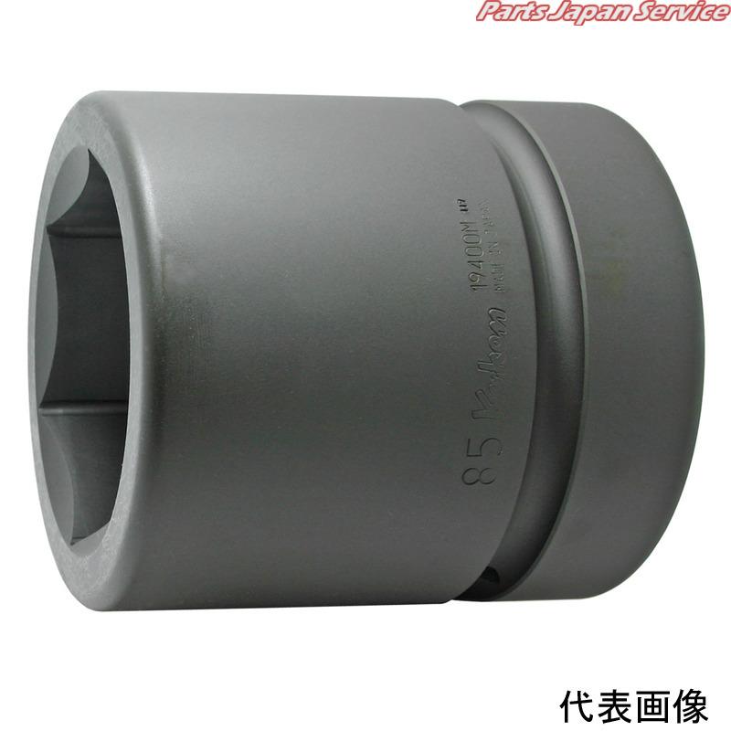 【新発売】 2.1 210mm/2インパクト6角ソケット 19400M-210 210mm 19400M-210 山下工研 Ko-ken Ko-ken, 子供服yuai:45441a9b --- eurotour.com.py