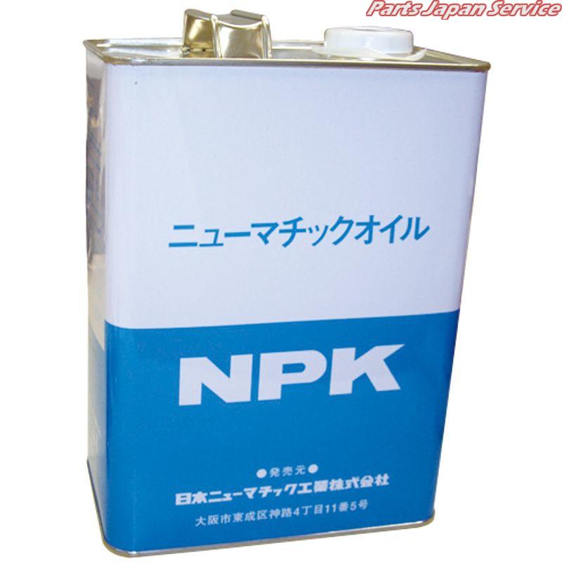 インパクトレンチオイル 4L缶 2062-001 日本ニューマチック工業
