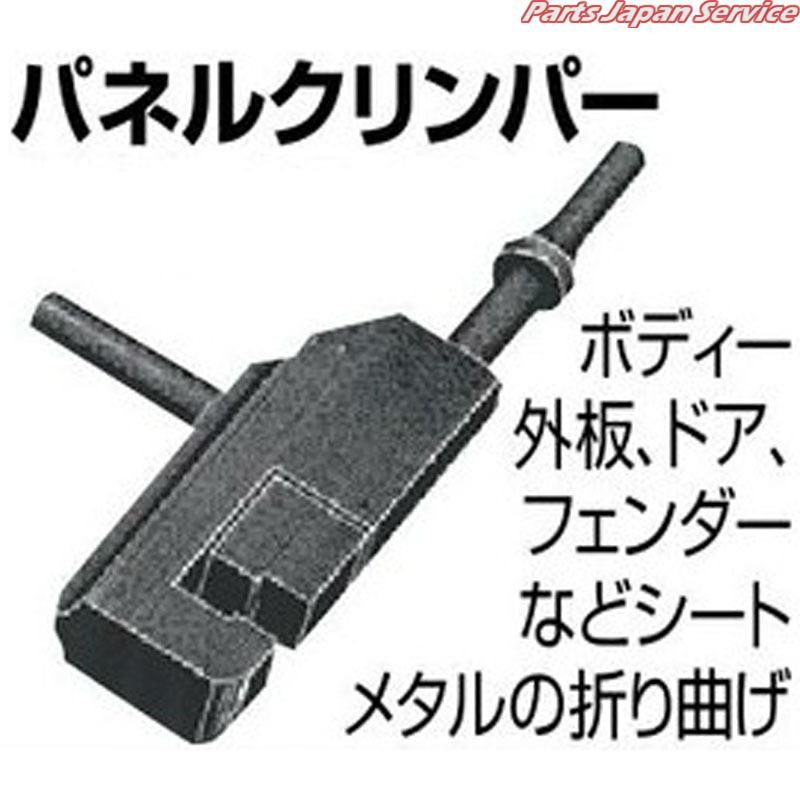 パネルクリンパー A-302用 1014 日東工器 NITTO