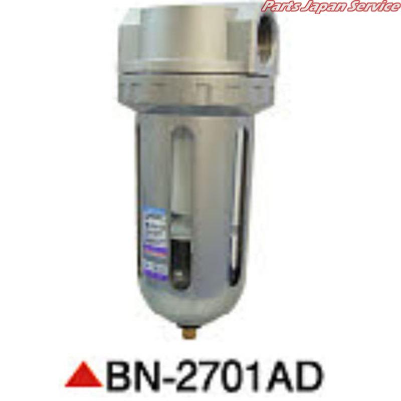 エアーフィルター(オートドレン式) BN-2701AD-8A 日本精器 NIHON SEIKI
